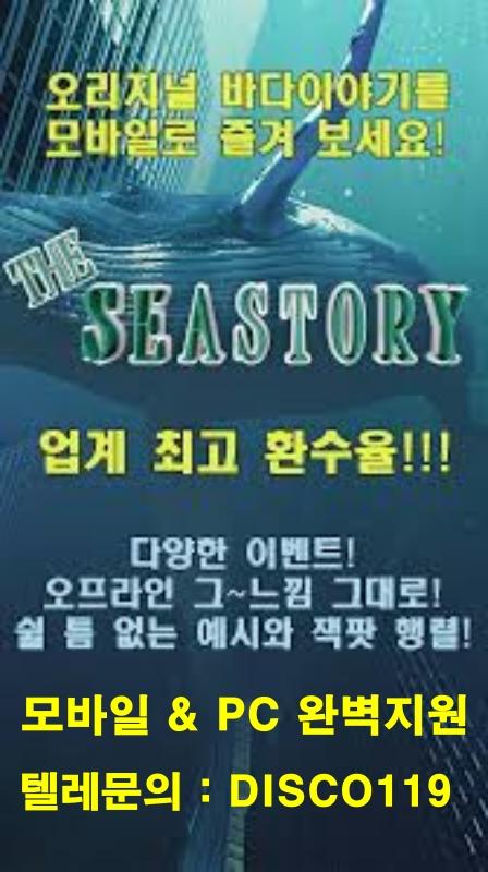 고래사냥.jpg