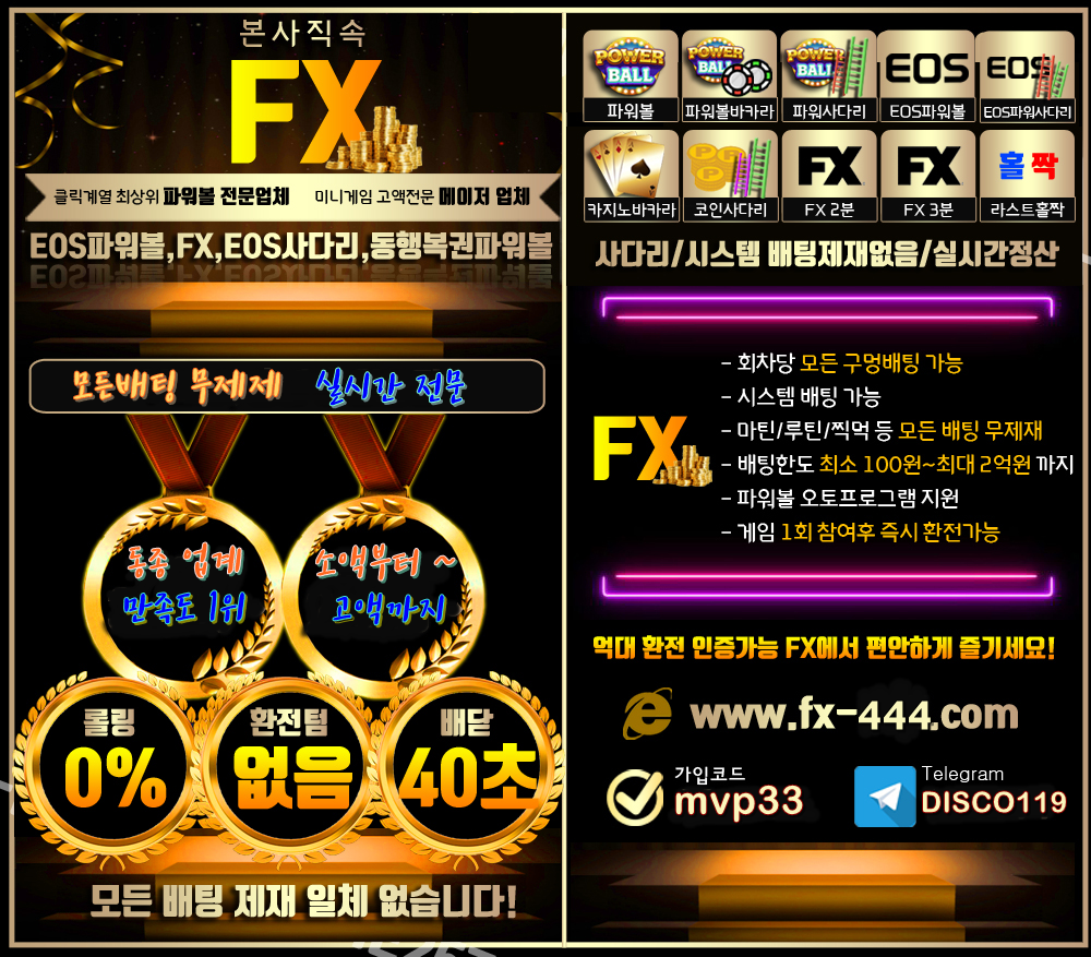 FX2.png